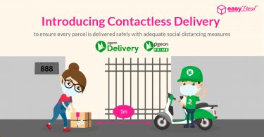 Contactless Delivery By Pgeon